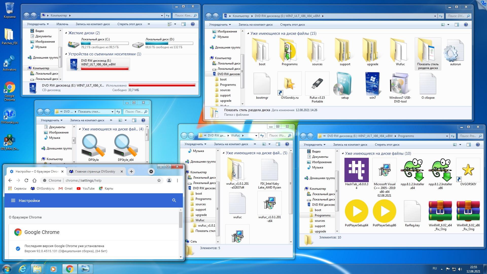 Windows 7 Максимальная Ru x86-x64 w.BootMenu by OVGorskiy 08.2021 1DVD