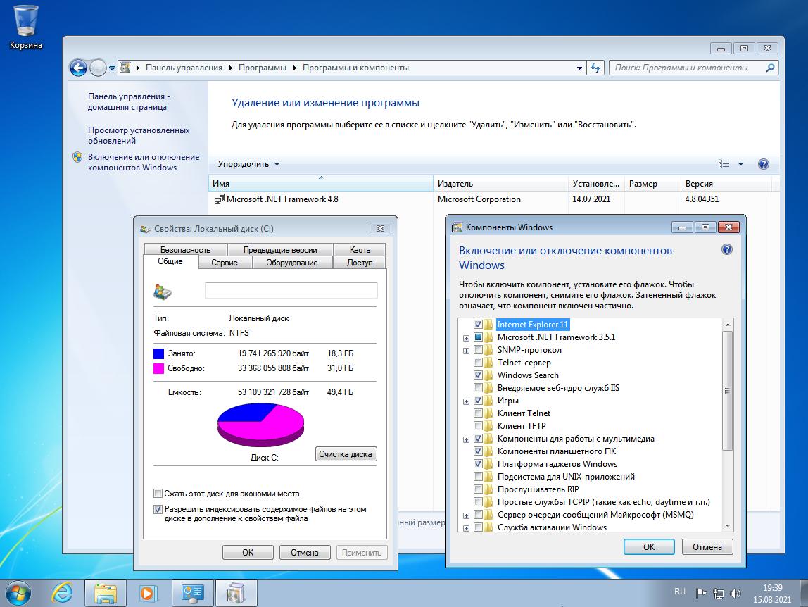 Windows 7 SP1 X64 Ultimate 3in1 OEM MULTi-7 JULY 2021 by Generation2