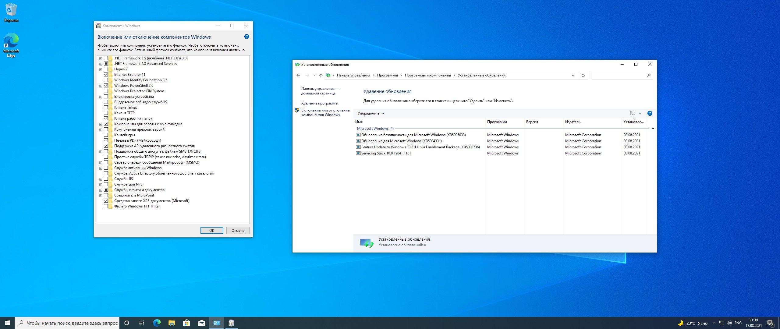 Windows 10.0.19043.1165 Version 21H1 (Updated August 2021) - Оригинальные образы от Microsoft MSDN