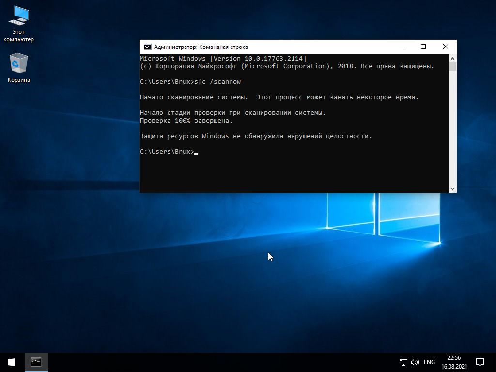 Windows 10 1809 (17763.2114) x64 Enterprise (LTSC) by Brux