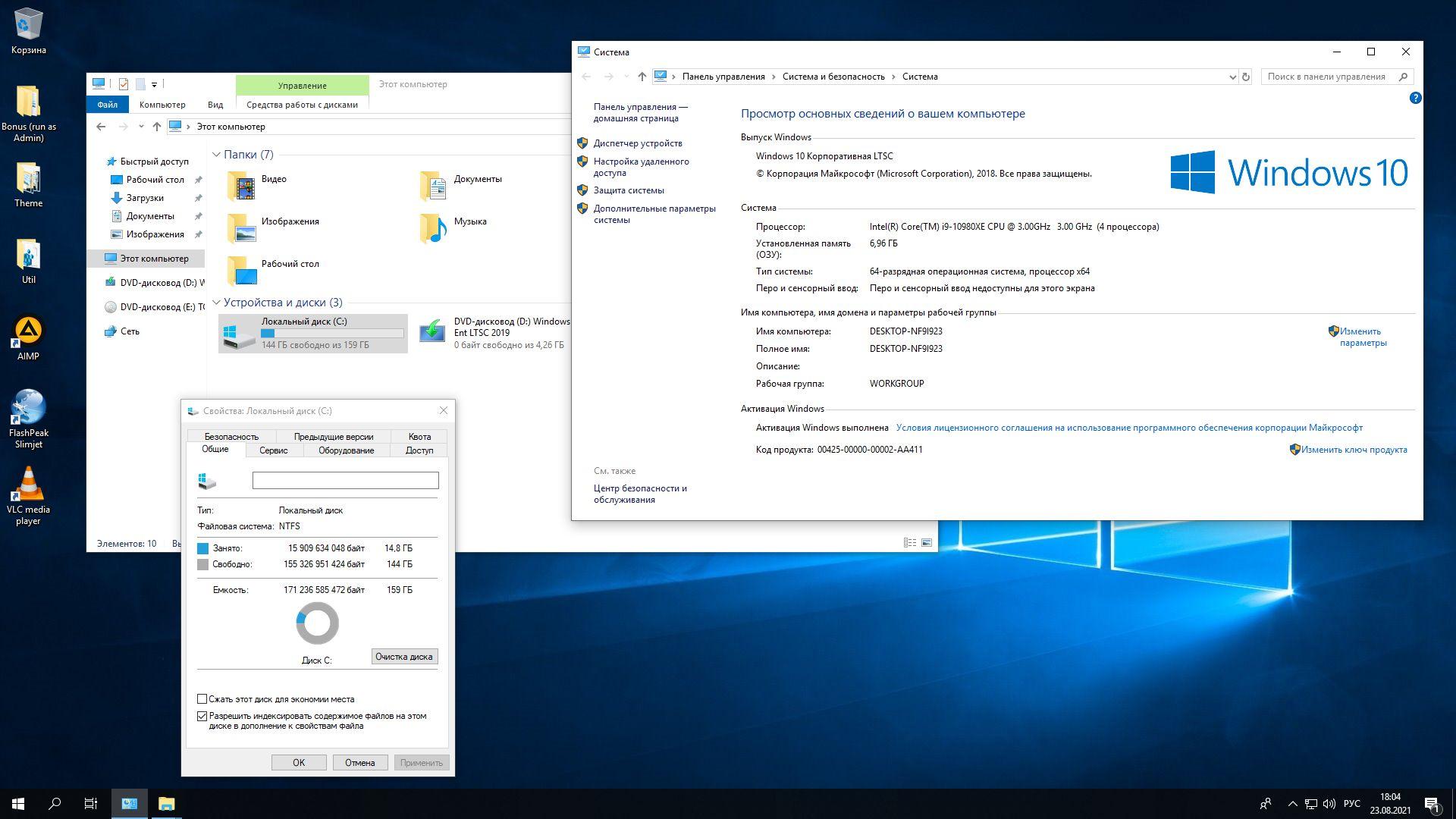Windows 10 Enterprise LTSC 2019 En-De-Ru-Uk-He x64 [Август 2021] v1 x64 by yahooXXX