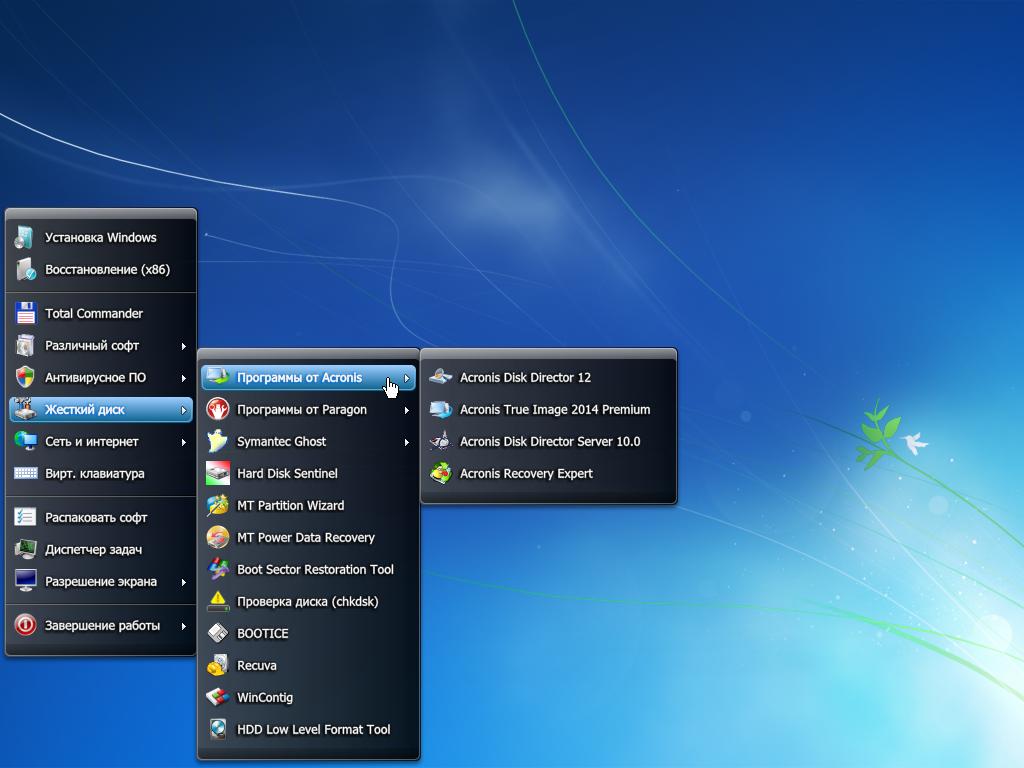 Windows 7 SP1 (x86/x64) 52in1 +/- Office 2019 by SmokieBlahBlah 2021.08.24