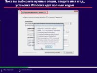 Windows 10 32in1 (21H1 + LTSC 1809) x86/x64 +/- Office 2019 x86 by SmokieBlahBlah 2021.08.24