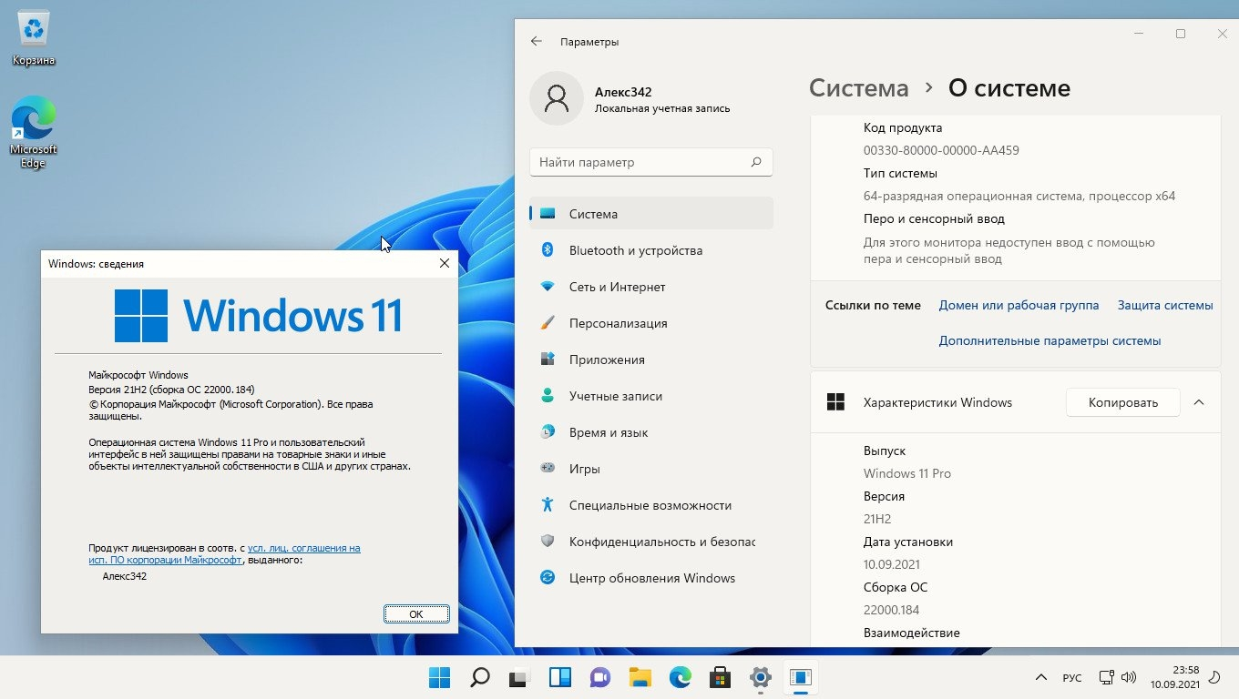 Windows 11 BETA Version 21H2 with Update [22000.184] AIO (arm64-x64) by adguard (v21.09.09) [Multi38]