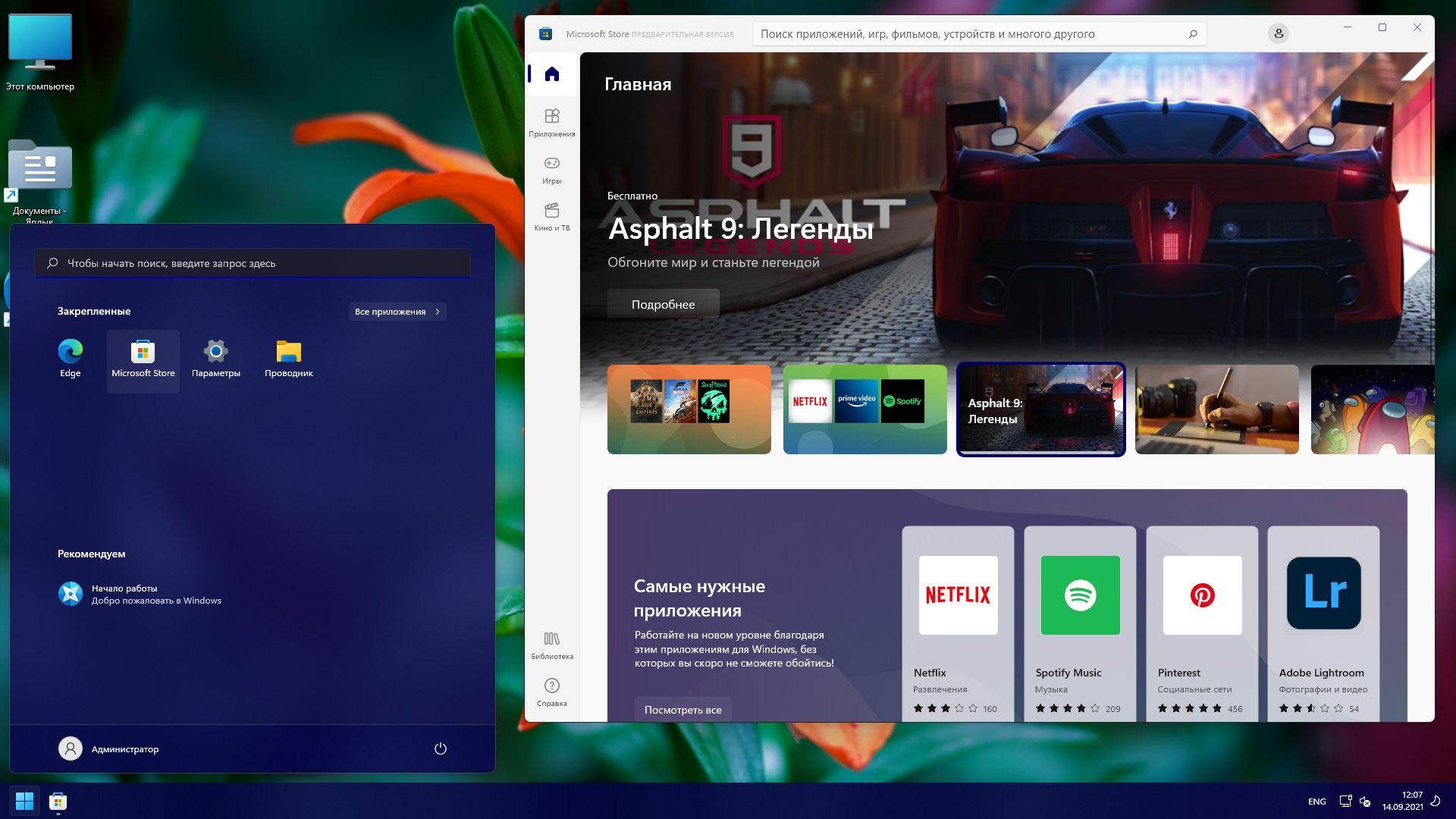 Windows 11 PRO Insider 22000.184 x64 RU [GX]