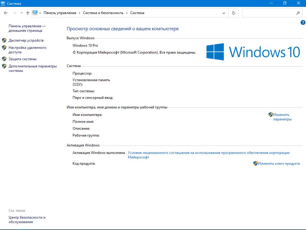 Windows 7/10 Pro x86-x64 Rus [15.9.2021] by systemp