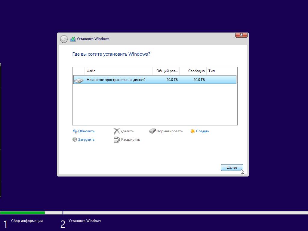 Windows 10 32in1 (21H1 + LTSC 1809) x86/x64 +/- Office 2019 x86 by SmokieBlahBlah 2021.09.17