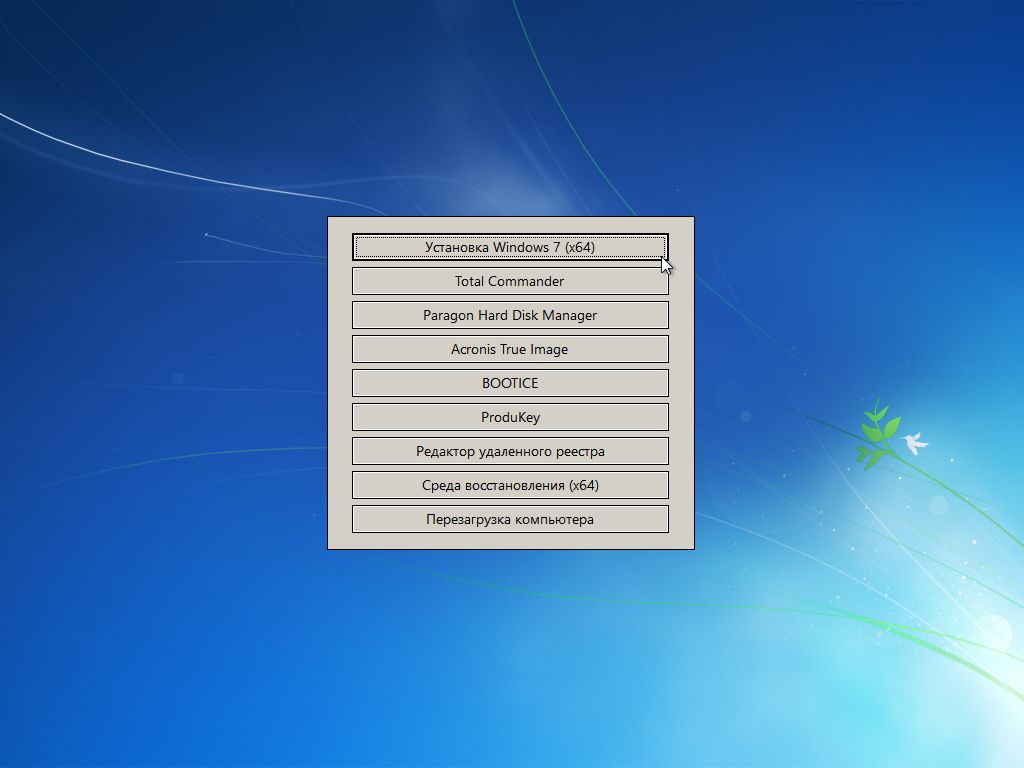 Windows 7 SP1 (x86/x64) 52in1 +/- Office 2019 by SmokieBlahBlah 2021.09.19