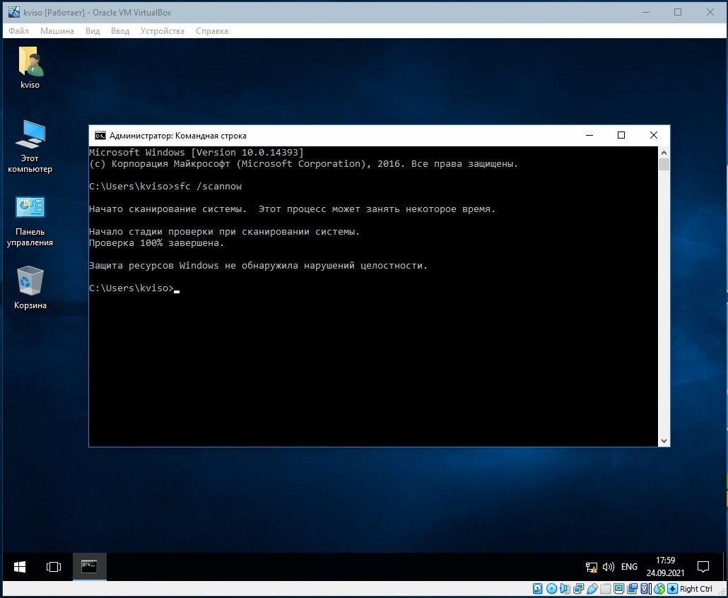 Windows 10 Enterprise LTSB (x64) Elgujakviso Edition (v.26.09.21)