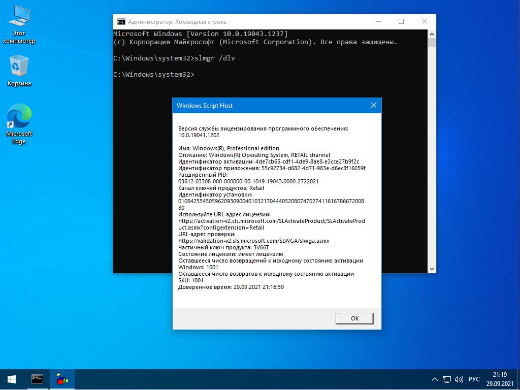 Windows 7/10 Pro х86-x64 by systemp 21.9.15