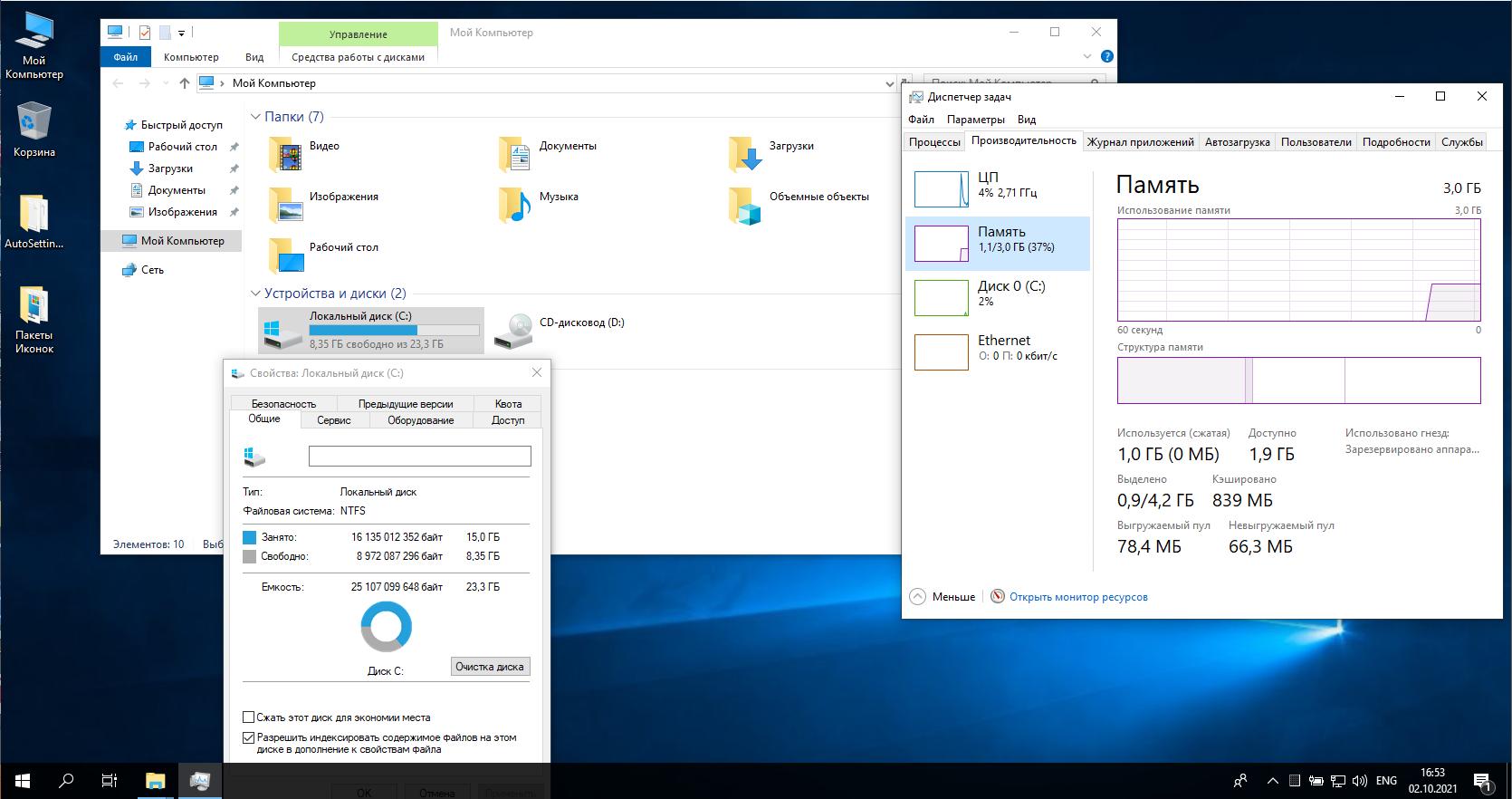 Windows 10 Enterprise LTSC Build 17763.2210 Version 1809 x64 by ArtZak1