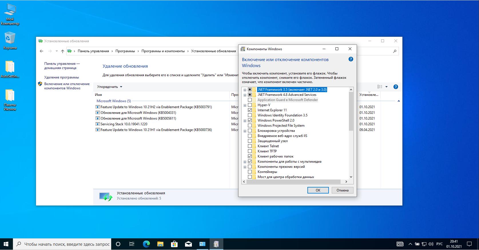 Windows 10 21H2 Build 19044.1266 x64 (01.10.2021)by ArtZak1