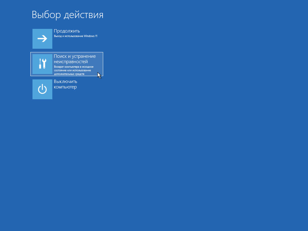Windows 11 (v21H2) -26in1- HWID-act (AIO) by m0nkrus (x64)