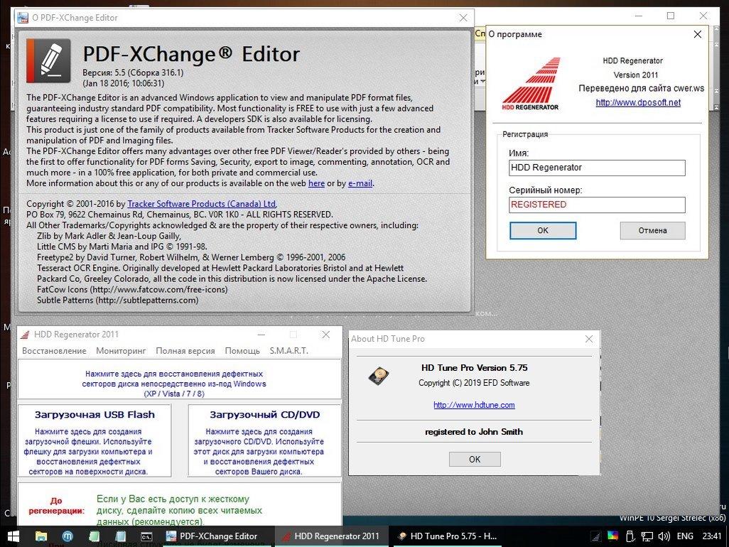 Мультизагрузочный диск WinPE 10-8 Sergei Strelec (x86/x64/Native x86) 2021.10.14